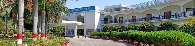 Mahatama jyotiba phule rohilkhand university, bareilly.